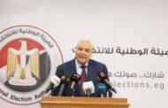 الوطنية للانتخابات : عودة التصويت بجولة الإعادة لانتخابات مجلس النواب بعد توقفها ساعة للراحة