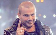 ألبوم النجم عمرو دياب الجديد ... تعرف على التفاصيل