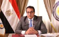 وزير التعليم العالى يوجه بتوفير أماكن عزل للأطفال بالمستشفيات الجامعية