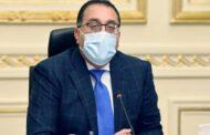 الحكومة : يوم الأحد أول أيام تطبيق قرارات مجلس الوزراء لمواجهة زيادة أعداد إصابات كورونا