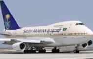 دولة السعودية : فتح جميع منافذ السفر في 31 مارس المقبل