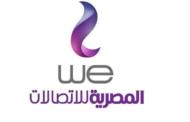 شركة المصرية للاتصالات تكشف آليات وطرق استعلام وسداد فاتوره التليفون الارضي