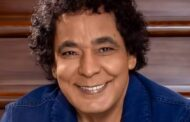 اليوتيوب يحذف أغنية الكينج محمد منير