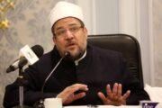 الأوقاف : إعادة فتح 11 مسجدًا بالقليوبية أغلقوا لمخالفة المصليين الإجراءات الاحترازية