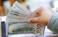 أسعار الدولار بختام تعاملات اليوم السبت 16 يناير 2021
