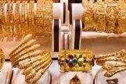 سعر الذهب اليوم السبت 16 يناير 2021 فى مصر