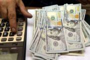 أسعار الدولار في البنوك اليوم الثلاثاء 19 يناير 2021