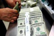 أسعار الدولار في ختام التعاملات المسائية اليوم 26 يناير 2021