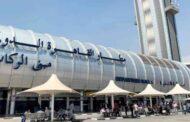 مطار القاهرة الدولى يستقبل اليوم 50 رحلة جوية على متنهم 4441 راكبا
