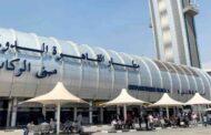 مصر للطيران تسير غدا 67 رحلة جوية تنقل 6478 راكبا لدول مختلفة