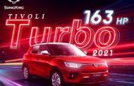 تعرف على مواصفات وأسعار سيارة Tivoli 2021