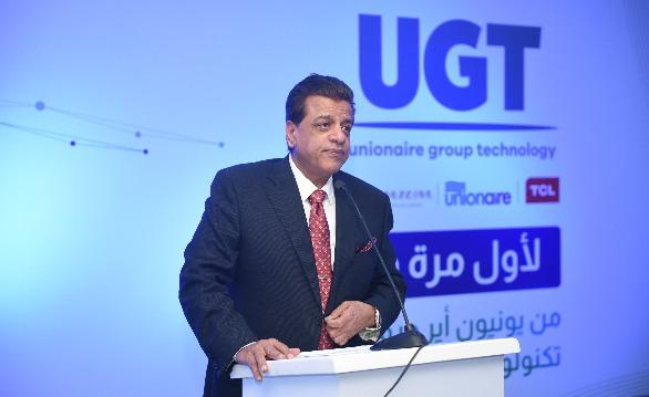 يونيون اير جروب للتكنولوجيا (يو جي تي) تعلن عن شراكة مع شركة TCL