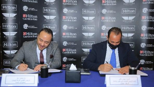 هيلتون جاردن إن تتوسع في القاهرة بالشراكة مع ليوبارد للتطوير العقاري