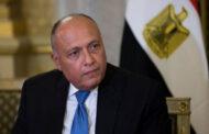 اجتماع سداسى اليوم لوزراء خارجية ورى مصر والسودان وإثيوبيا بشأن سد النهضة