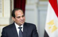 الجريدة الرسمية تنشر تصديق الرئيس على اتفاقيتين للبحث عن البترول بالصحراء الغربية