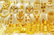 أسعار الذهب لايف اليوم الجمعة 22 يناير 2021