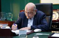 مجلة لايڤ تنعي رجل الأعمال المهندس حسين صبور