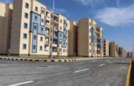 الإسكان تعلن طريقة معرفة موقف طلبك في شقق محدودي الدخل