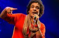 النجم محمد منير يطرح أغنية أنا رايق ثالث أغانى ألبومه الجديد  من باب الجمال