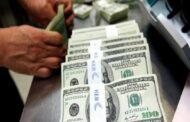 أسعار الدولار اليوم في البنوك المصرية الثلاثاء 9 فبراير 2021