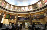 أسعار أسهم البورصة المصرية اليوم الأربعاء 10 فبراير 2021 في مصر