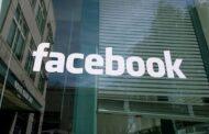 شركة فيس بوك تحذف أكثر من مليون منشور عن علومات مضللة بكورونا