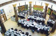 أسعار البورصة المصرية اليوم الاثنين 15 فبراير 2021