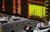 أسعار الأسهم بالبورصة المصرية اليوم الثلاثاء 16 فبراير 2021