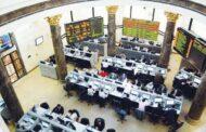أسعار الأسهم بالبورصة المصرية اليوم الأحد 21 فبراير 2021