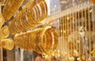 أسعار الذهب في التعاملات المسائية اليوم الخميس 25 فبراير 2021 في مصر
