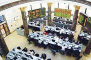 أسعار الأسهم بالبورصة المصرية اليوم الخميس 25 فبراير 2021