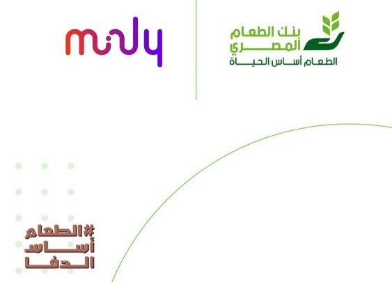 بنك الطعام المصري يوقع شراكة مع منصة منلى ضمن مبادرة