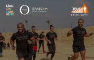 O West تستضيف أكبر تحديات Tough Mudder في مصر بتنظيم شركة