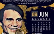 Calendar Live 2021