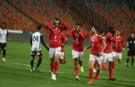 مباريات دور الـ32 بكأس مصر .. تعرف على مواعيدها