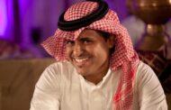 إبراهيم الحكمي يغني تيتر مسلسل ياسمين عبدالعزيز في رمضان