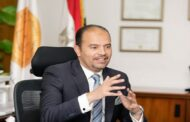 المعهد المصرفي المصري يطلق مسابقة