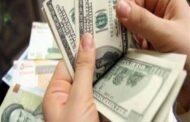 أسعار الدولار اليوم الأثنين 1 مارس 2021 في البنوك