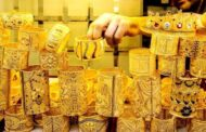 أسعار الذهب اليوم الثلاثاء 2 مارس 2021 في مصر