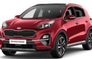 أسعار سيارة كيا سبورتاج موديل 2021 بالسوق المصري