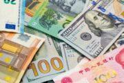 أسعار الدولار والعملات الأجنبية اليوم الأربعاء 3 مارس 2021