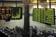 أسعار الأسهم بالبورصة المصرية اليوم الخميس 4 مارس 2021