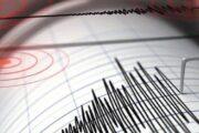 البحوث الفلكية : زلزال بقوة 8.1 درجة يضرب نيوزيلندا للمرة الثالثة وتحذيرات من تسونامى