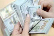 الدولار يتراجع 3 قروش اليوم السبت 6 مارس 2021 في البنوك