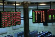 أسعار الأسهم بالبورصة المصرية اليوم الأحد 7 مارس 2021