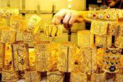 أسعار الذهب في التعاملات المسائية اليوم 8 مارس 2021 في مصر