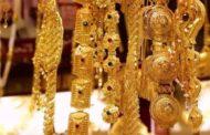 أسعار الذهب في التعاملات المسائية اليوم الأربعاء 10 مارس 2021 في مصر