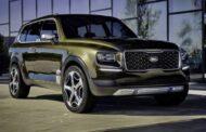شركة كيا تطرح نسخة السيارة الكهربائية من تيلورايد