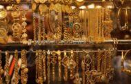 أسعار الذهب اليوم الجمعة 19 مارس 2021 في مصر