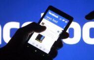 تطبيق فيس بوك تدعم مفاتيح الأمان عبر الأجهزة المحمولة